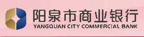 陽泉市商業銀行