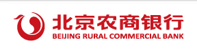 北京農商銀行