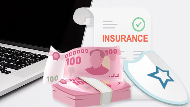保单贷款影响房贷审批吗?
