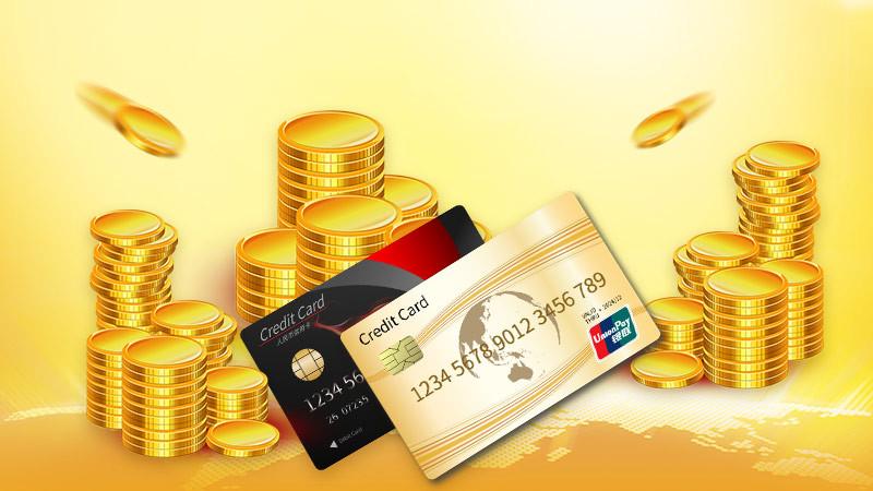 建行龙卡贷吧和信用卡额度共享吗?