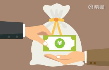 两期储蓄国债将在本周六发行,两大优点附身,或使其再遭抢购!