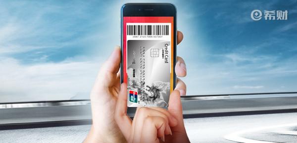 农行信用卡密码输错3次要多久能解锁
