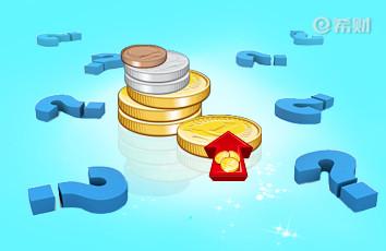2019年太原社保缴费基数 每月最低标准为2739元