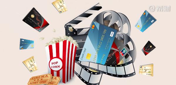 房贷有利于办信用卡吗