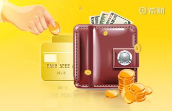 交通銀行附屬卡年費多少?可以免年費嗎?