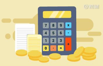 廣發銀行信用卡透支提現利息多少?手續費多少?