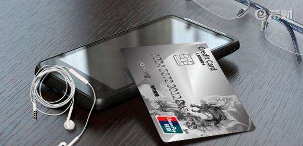 信用卡,2019年信用卡沒錢還會怎么樣