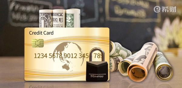 有网贷为什么办不了信用卡