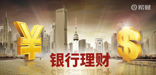 中國工商銀行靈通快線怎么樣