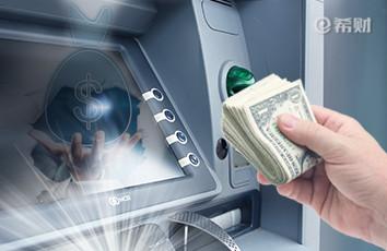 银行存款利息怎么算?银行卡利息一天多少钱