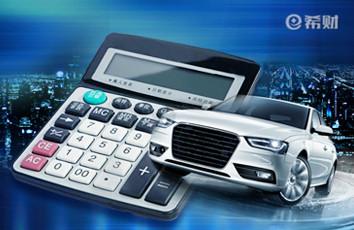 直客式贷款和间客式贷款有什么区别?举个例子来介绍