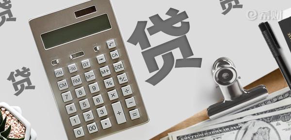 华融消费金融有借,华融消费金融有借怎么样