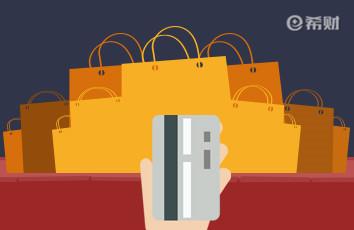下卡率高的信用卡是哪家?这四家银行值得办理!