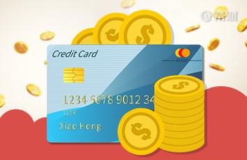 建行全球支付白金卡Visa年费多少?怎么免年费?