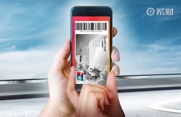 农行信用卡密码输错3次要多久能解锁?取决于密码类型
