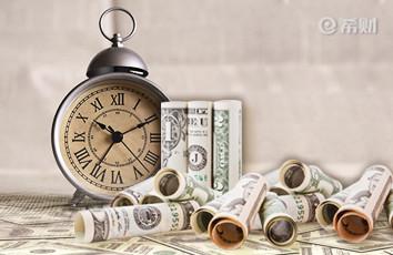 保险产品的等待期有多久?不同产品天数不同