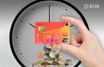 信用卡取现什么时候还?算清还款金额很重要