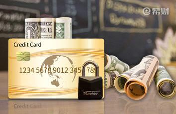 网贷逾期影响信用卡吗?别抱有侥幸心理