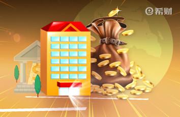 中国银行信用卡现金分期手续费多少?手续费怎么算?