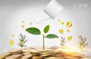 2019年乌鲁木齐社保缴费基数 算算每月要交多少钱