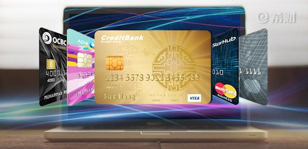 为什么有些人办信用卡不好办?有这几个原因