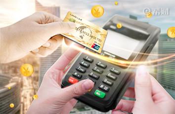 信用卡境外消费会提额吗?#31354;?#20123;事项要注意!