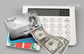 信用卡境外取现怎么还?#31354;?#20004;点不容忽视!
