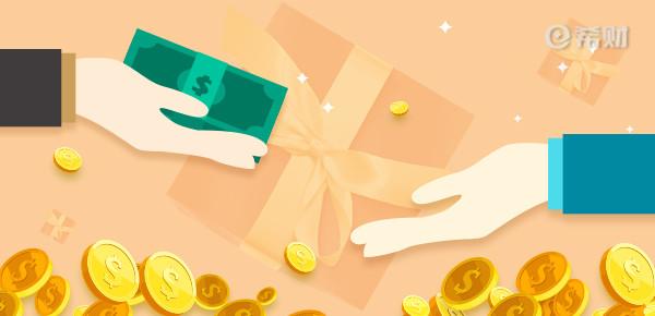 建行个人消费贷款如何取消快贷
