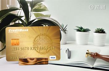 信用卡取现过多会被降额吗?这几种情况很有可能