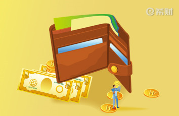 金矿钱包怎么样 金矿钱包审核多久