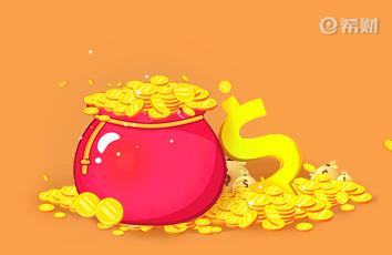 华安黄金值得投资吗?主要看它的安全性