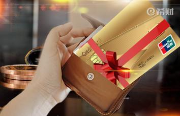招商银行多张信用卡怎么还款?弄清还款入账顺序很重要