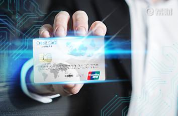 信用卡消费记录会上征信吗?看完你就清楚了
