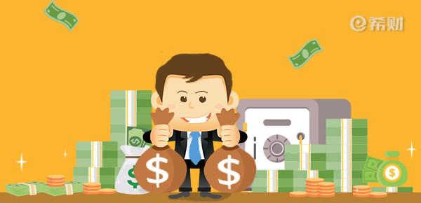 哪類銀行理財收益高?提高收益小技巧