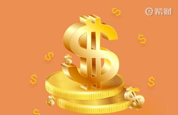 新手投資基金要注意哪些?四個要點