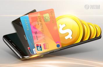 信用卡紧急联系人可以写假的么?不要抱有侥幸心理