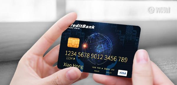 零额度的信用卡收年费吗?学会这招可以减免!
