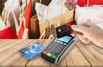 农行信用卡可以转账吗?仅有这种额度才允许