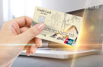 民生腕带闪付信用卡年费多少?一文简单介绍