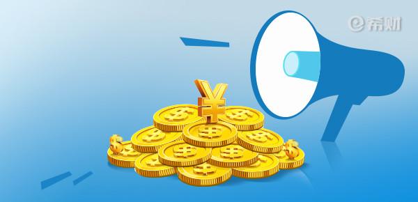 借款分期平台哪个好用