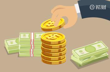 企业年金的好处有哪些 对企业和员工都有一定好处