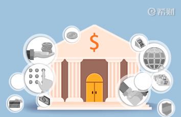 房產稅立法提上日程:已經寫入立法規劃