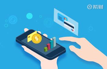 信用卡还款被降额是怎么回事?还款方式是关键