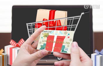 etc信用卡怎么提高额度?试试这些技巧