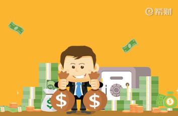 工行结构性存款2018 附产品及利率一览!