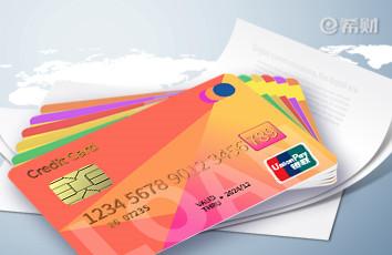 信用卡每个银行可以办几张?信用卡在精不在多
