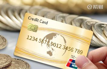 信用卡現金分期上征信嗎?通常會有兩種情況