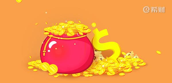 华安黄金值得投资吗