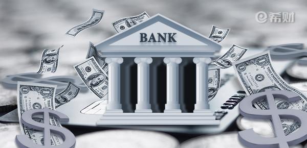 银行自动转存怎么取消?方法在这里