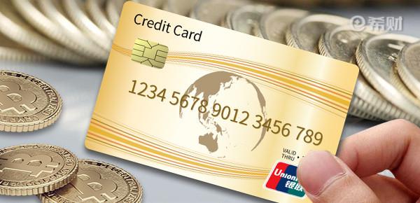 微群银行存贷款儿利拥有好多?最重利比值4.8%
